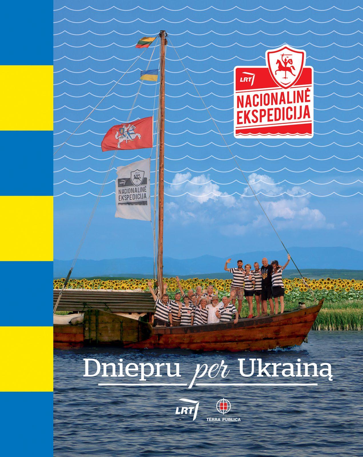"""""""Dniepru per Ukrainą"""""""