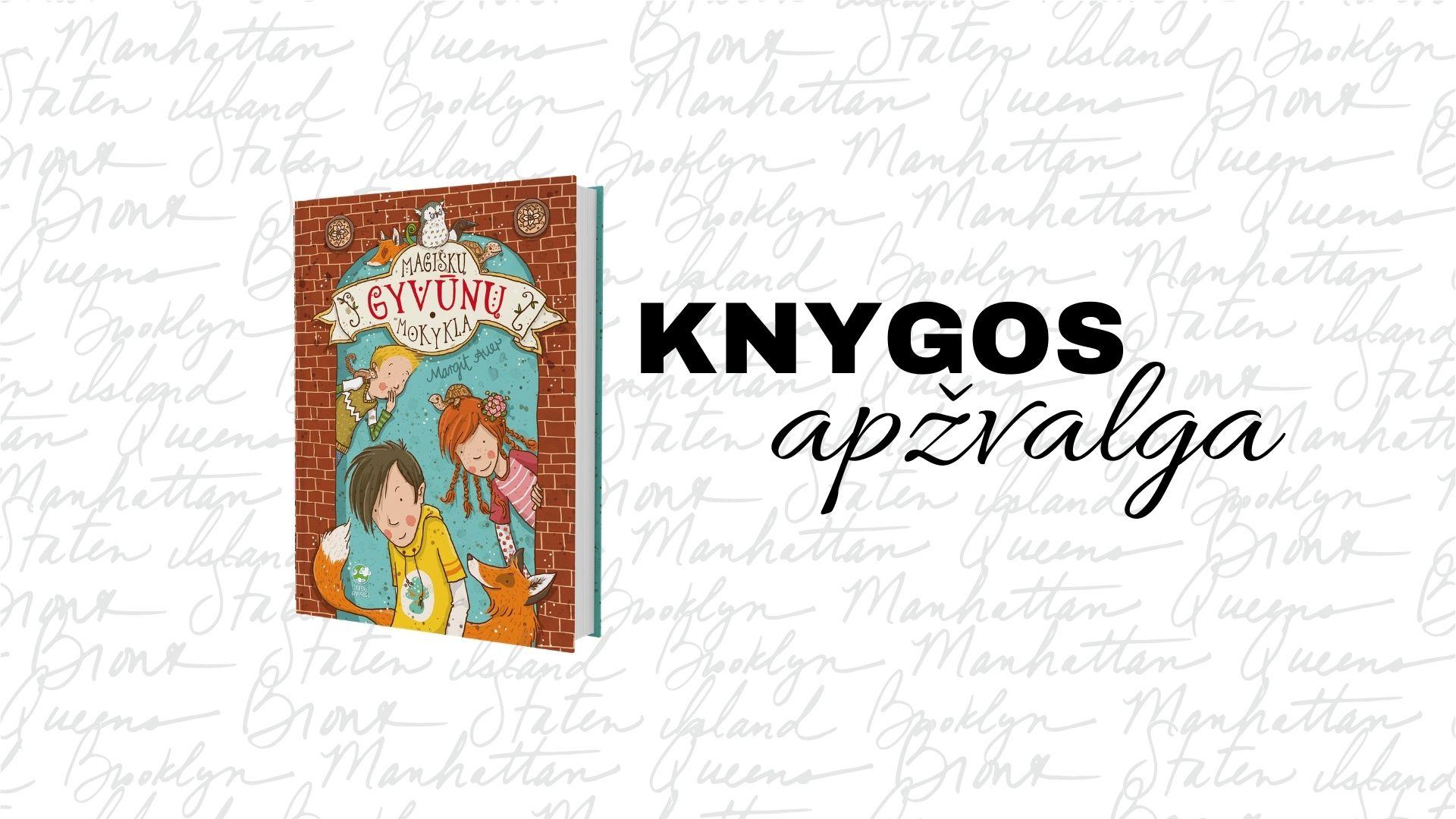 """""""Knygų savaitės"""" programoje – išskirtiniai pokalbiai su rašytojais, dailininkais ir vertėjais"""